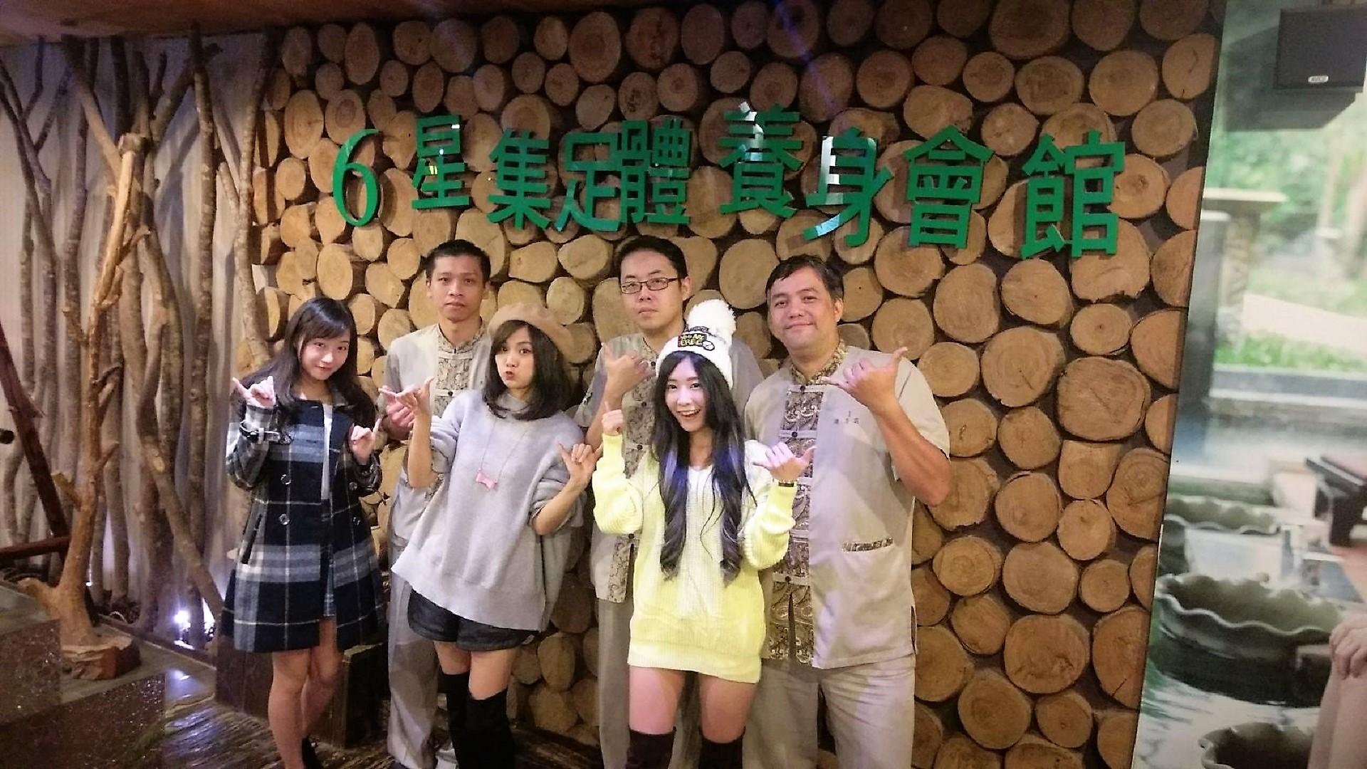 Fami通電玩姬到6星集腳底按摩聊電玩!