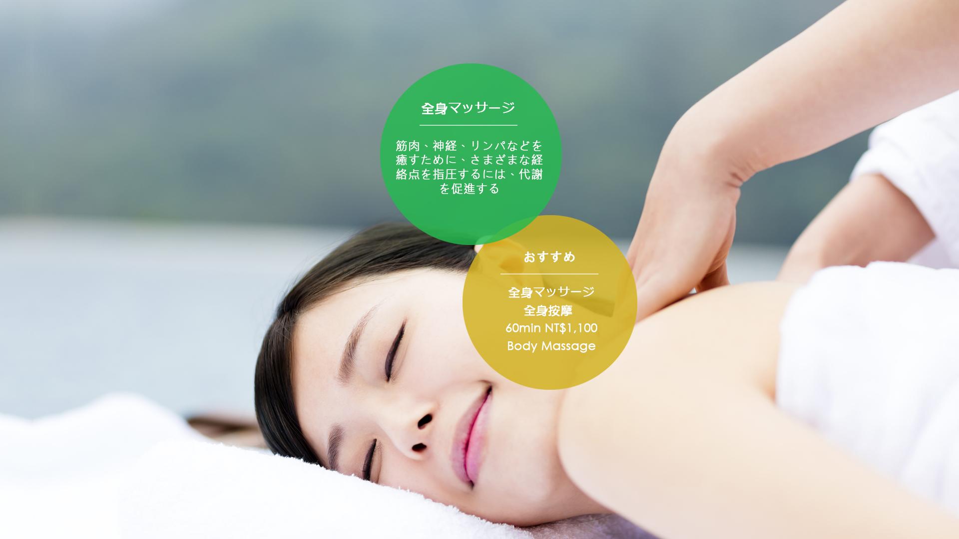 Six Star Foot Massage 6星集足體養身館